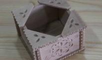 Cukiernica kwadratowa
